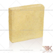 آجر قزاقی کف فرش (زرد) 25x25cm