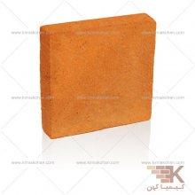 آجر قزاقی کف فرش (نارنجی) 20x20cm