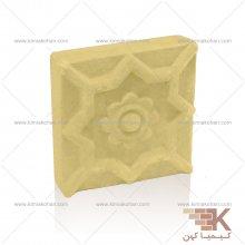 آجر قزاقی مجلسی گلدار (زرد) 20x20cm